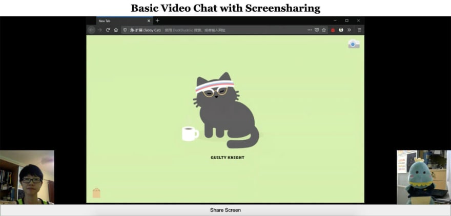 Screenshot of active screen-sharing