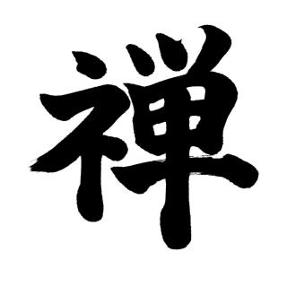 Zen profile picture