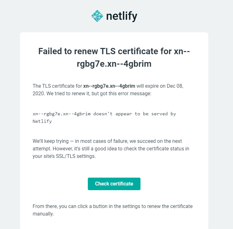 Netlify email notification