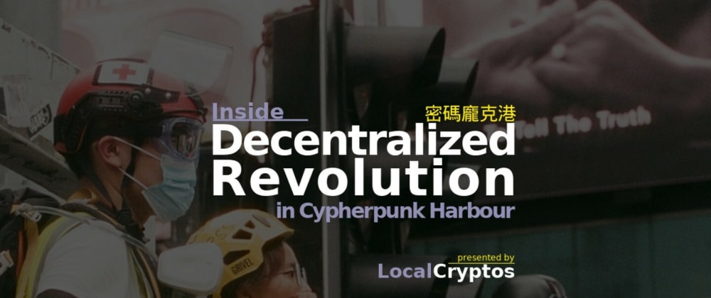 Cover image for The Decentralized Revolution(DeFi)