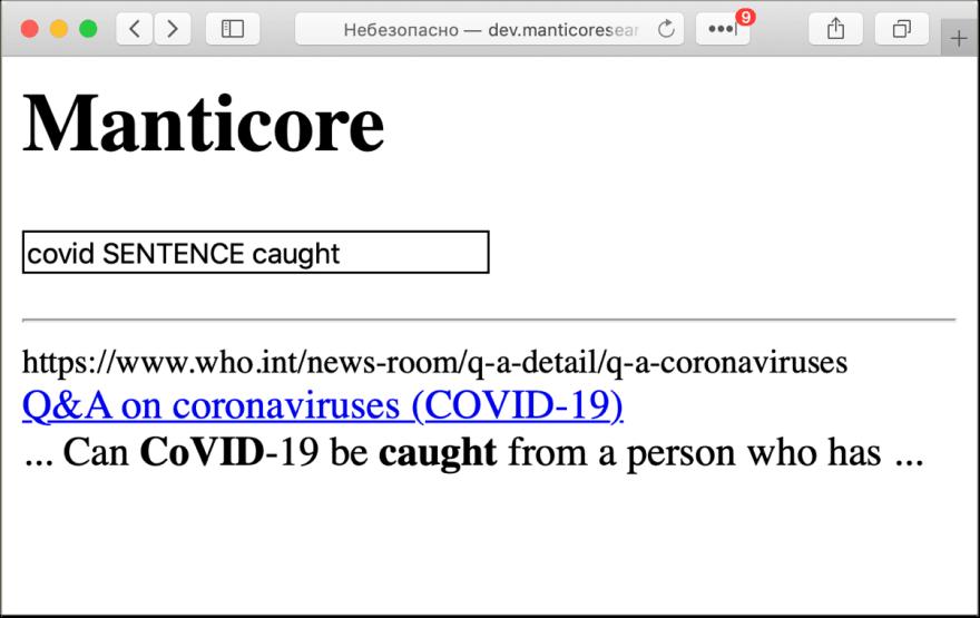 Web crawler in 60 lines of code: SENTENCE operator