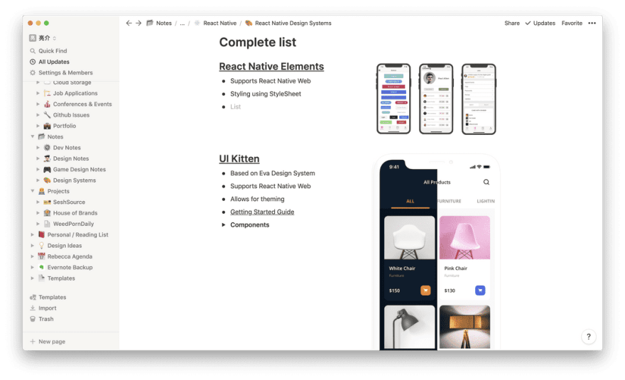 Screenshot of the Notion app on the React Native Design Systems page containing 2 columns - info on systems left and images on right