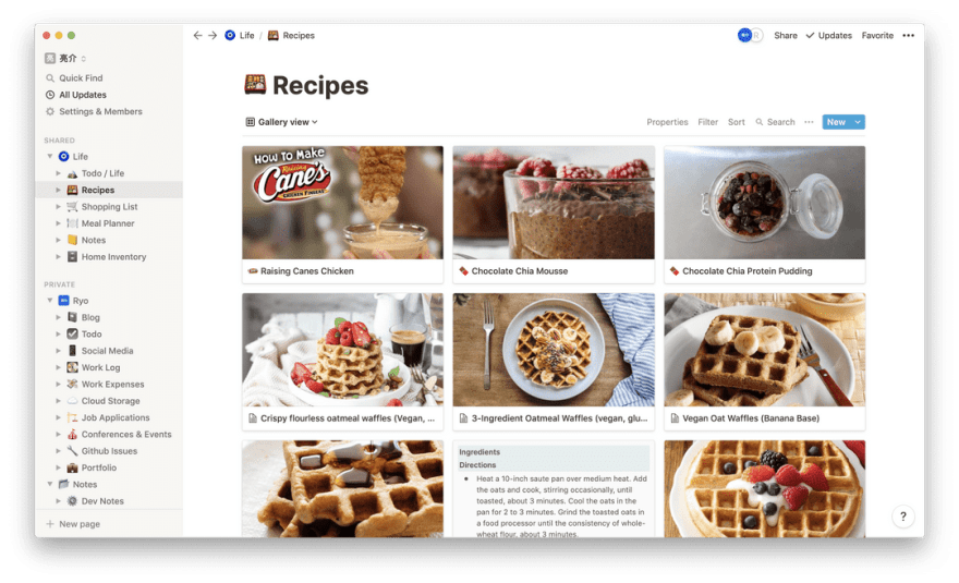 Screenshot of the Notion app on the Recipes page with a table in gallery view