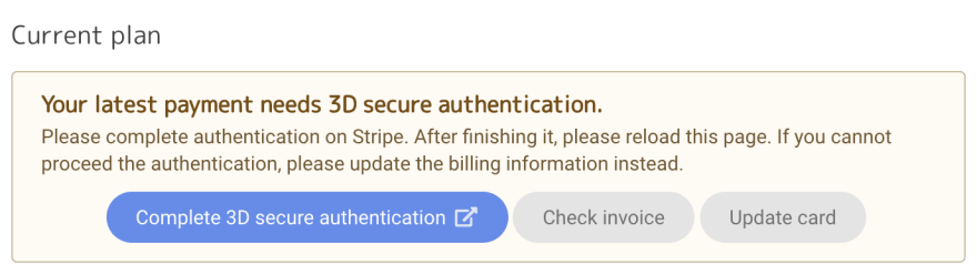 3D secure auth required