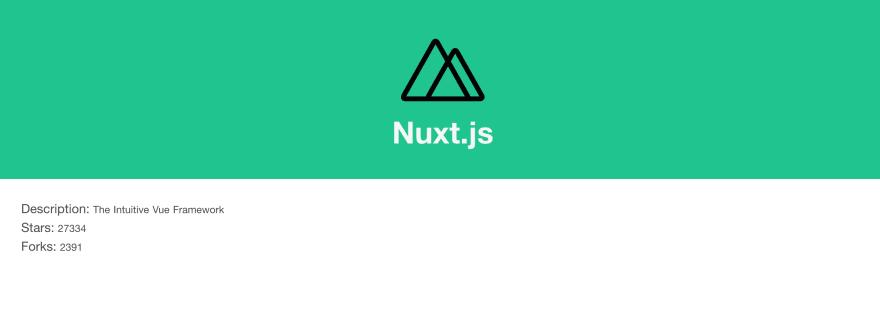 Nuxt.js detail page
