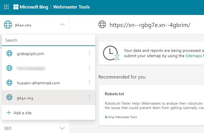 Bing Webmaster Tools - sites list
