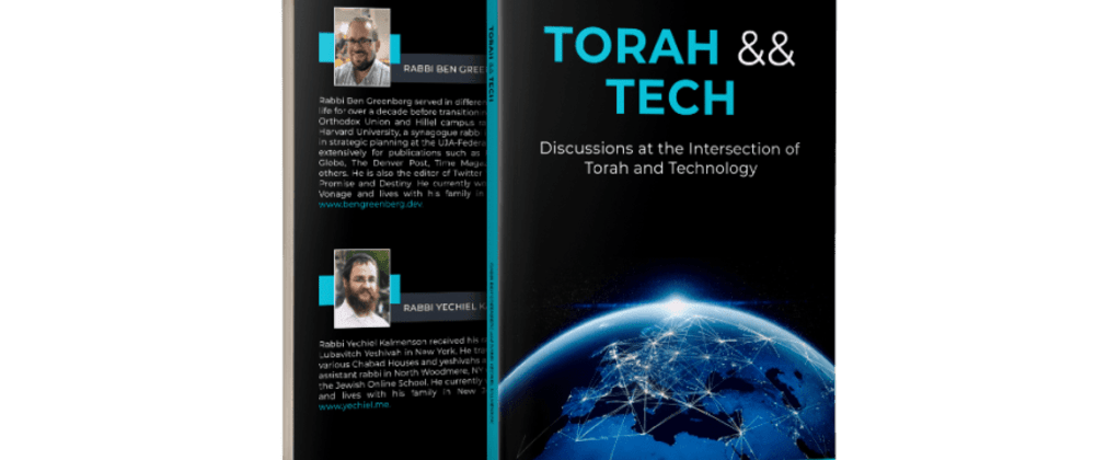 Cover image for Announcing Torah && Tech; The Book.