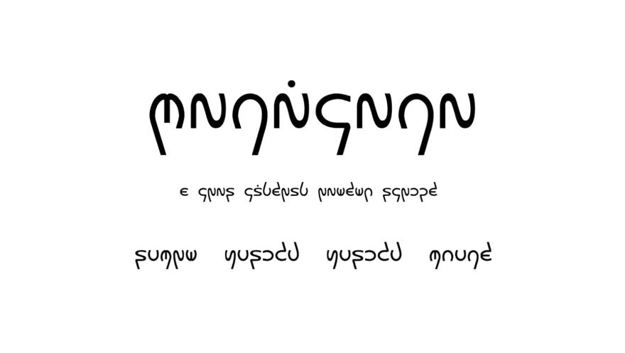 Example Hanákana Text