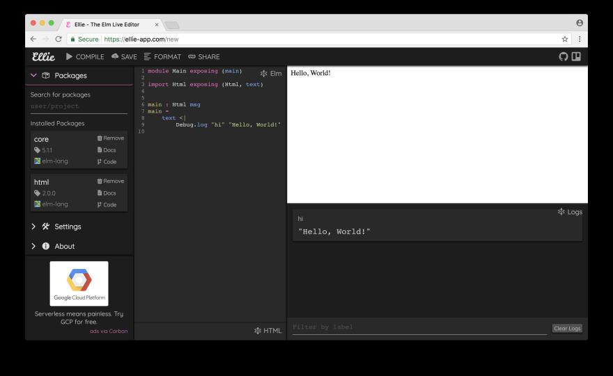 screenshot of new debug dot log section