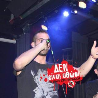 Dimitris Chitas profile picture