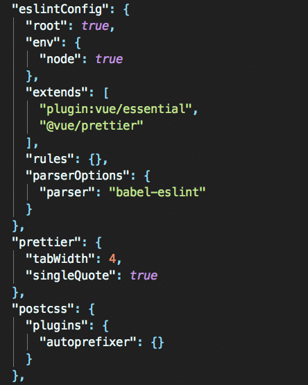 Prettier configuration in package.json file.