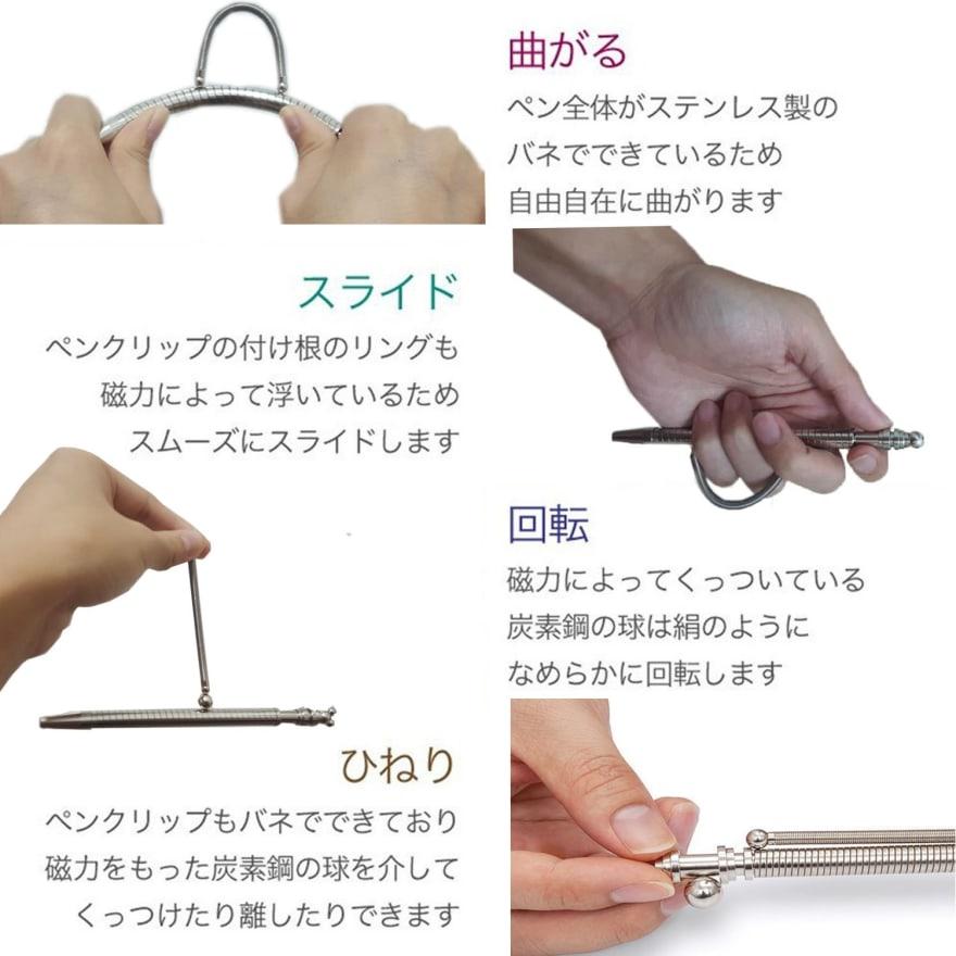Think Ink Pen