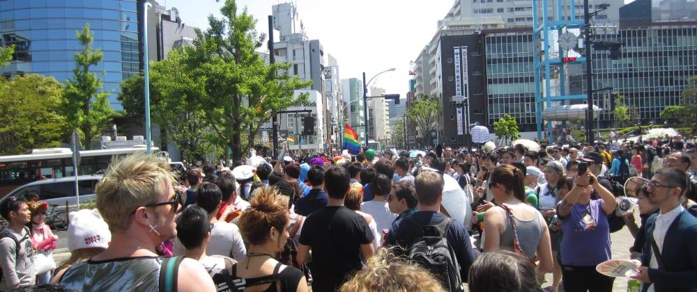 Cover image for Inclusive Pride Flag Emoji