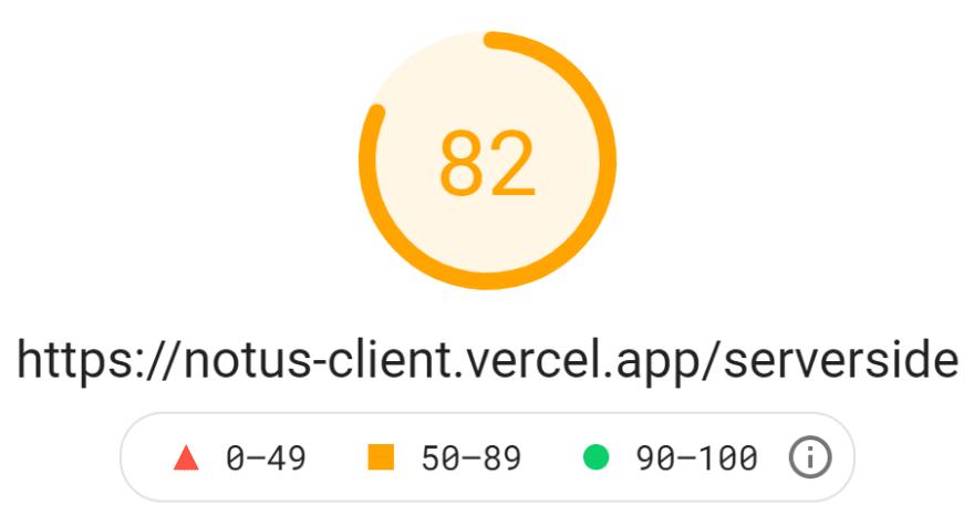 Server-side results