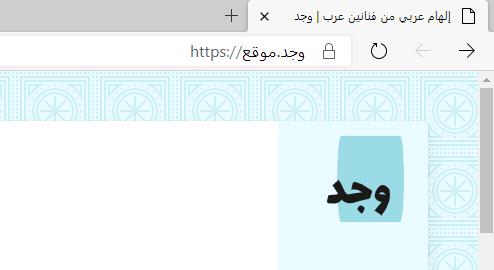 Microsoft Edge address bar