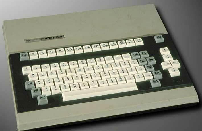 Russian computer