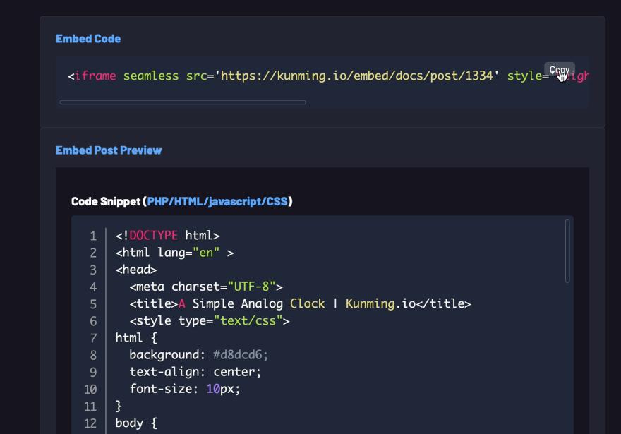 Alt code snippets embed