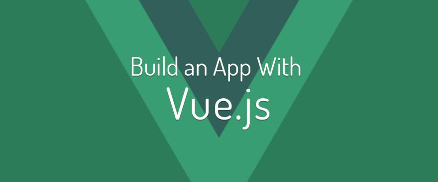 Vue JS Logo
