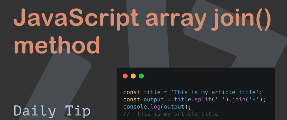 Cover image for JavaScript array join() method