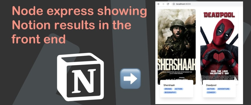 Cover image for Node express showing Notion results in the front end