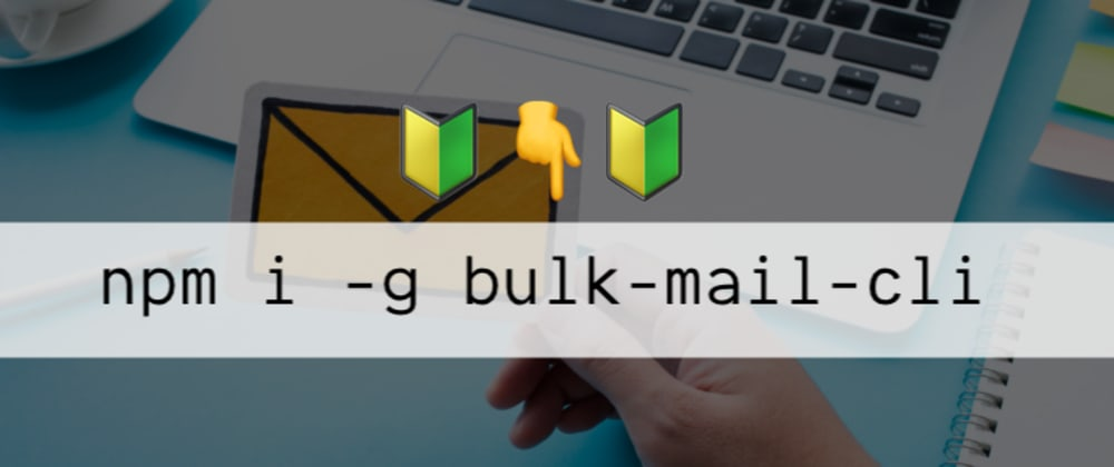 Cover image for How I built an awesome email-marketing Command Line App with TypeScript