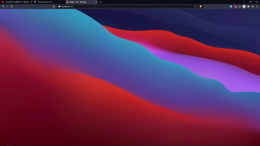 Basic MacOS colorful wallpaper