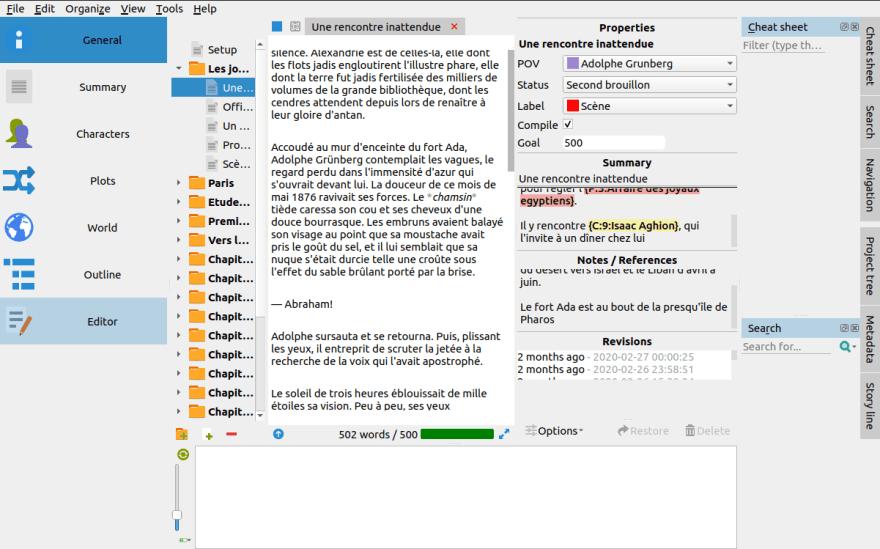 Manuskript on Ubuntu