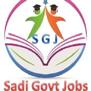 Sadi Govt Jobs profile picture