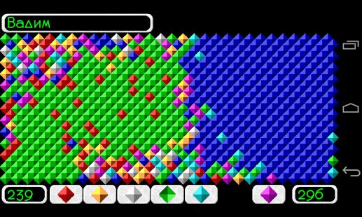 Filler android game screenshot