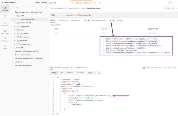 Data Management for Tanzu - API Postman Collection - Get Access Token