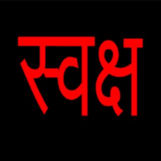 svaksha profile