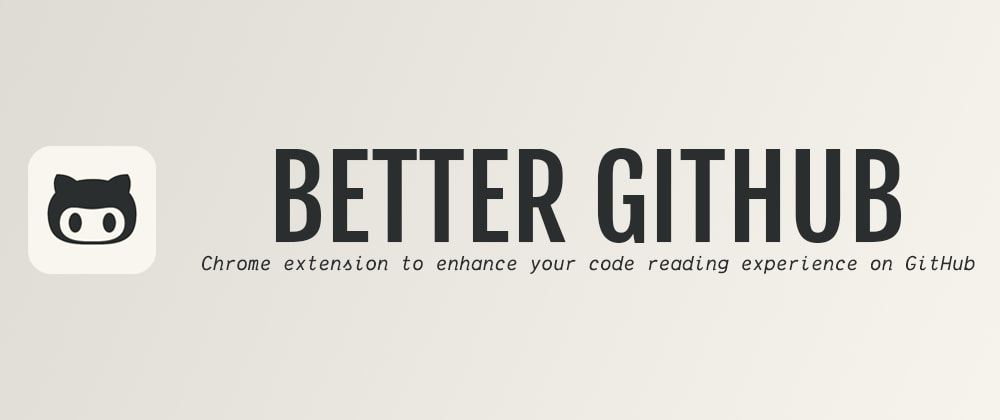 Cover image for Enhance your code reading experience on GitHub
