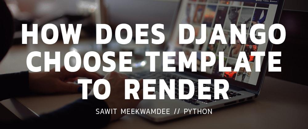 Cover image for Django เลือก template มา render อย่างไร และทำไม Best Practice ถึงถูก