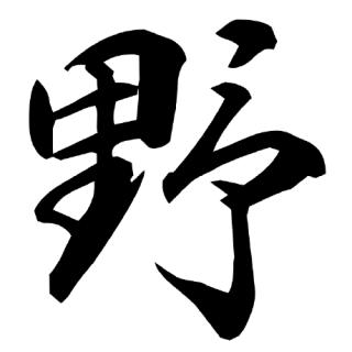 yema profile picture