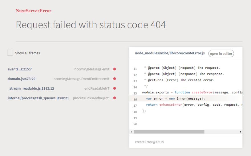 Nuxt Server Error