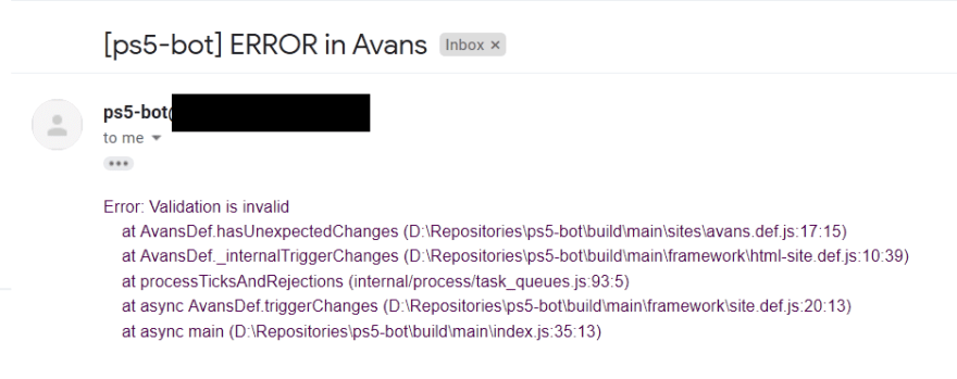 error mail screen