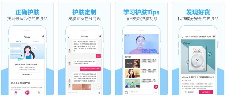 React Native apps: Huiseoul app screenshots