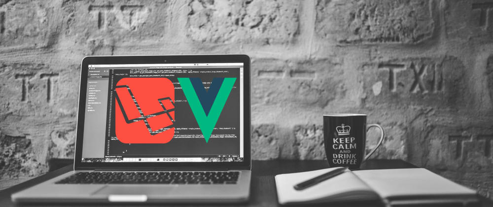 Cover image for Laravel Vue Router - Tutorial
