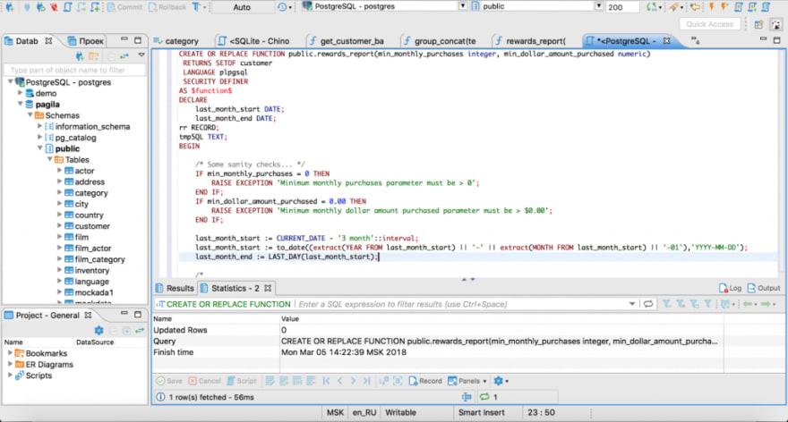 DBeaver GUI for SQL Databases