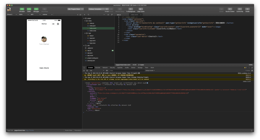 """The """"My First Mini Program"""" app running in the WeChat DevTools"""
