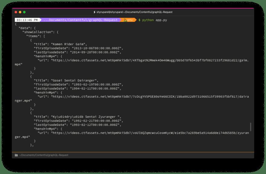 Screenshot of successful python request