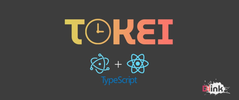 Cover image for Setting Electron + React with Typescript