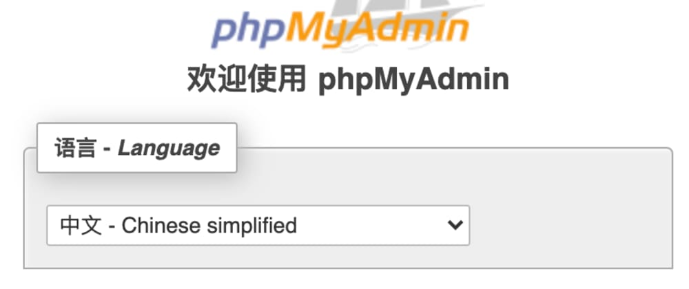 Connect to external mysql server via phpMyAdmin