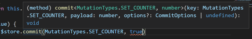 Typed commit