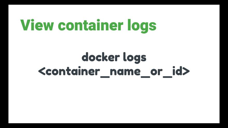 docker-logs