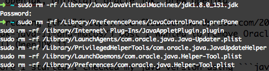 removing oracle jdk