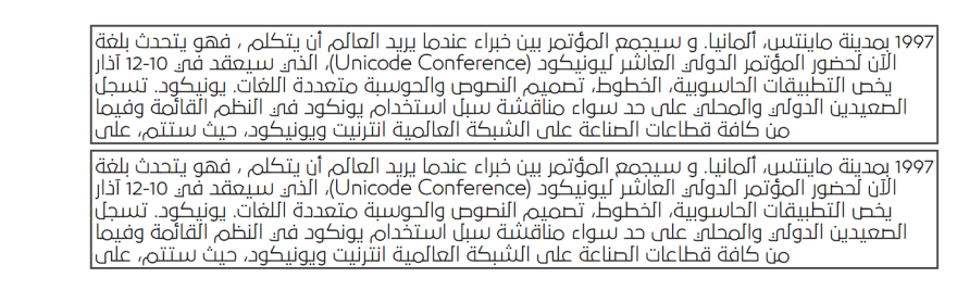 arabic text with reportlab