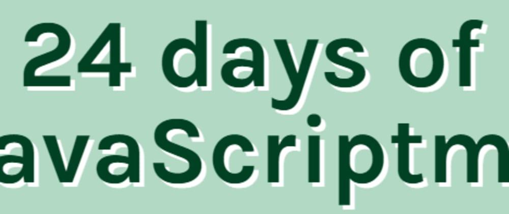 Cover image for Scrimba's #JavaScriptmas