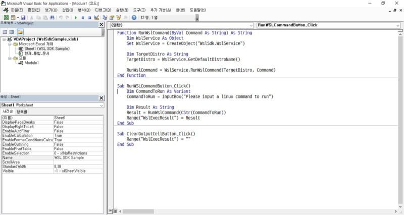 Automating WSL in the Microsoft VB for Applications