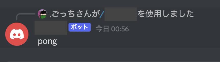 スクリーンショット 2021-07-21 AM1.09.05